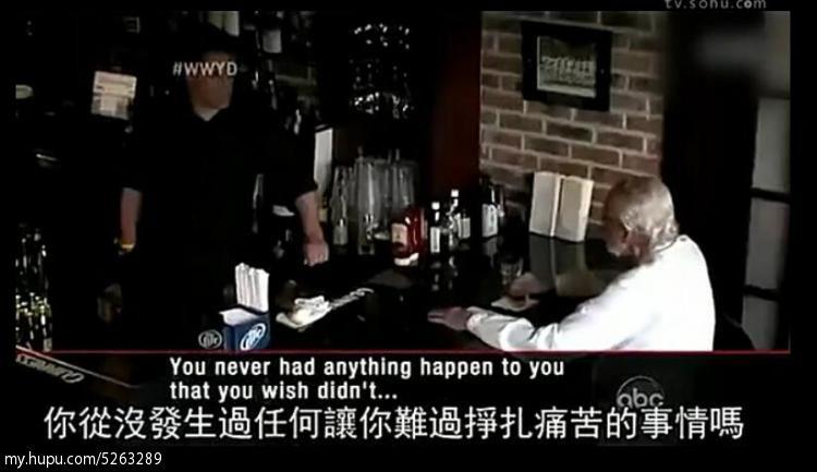 当流浪汉被赶出餐厅_醉酒女被流浪汉占便宜_农业银行被流浪汉
