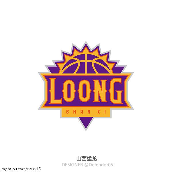 CBA球队logo再设计 中国篮球