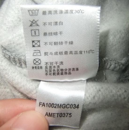 NB 新百伦 新款正品 经典复古大logo系列 圆领抓绒卫衣 79裸