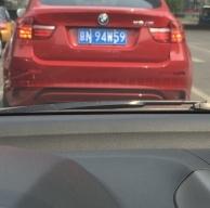 wangcai949