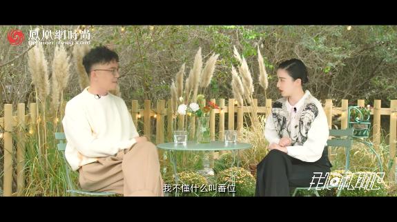 信和娱乐平台:阚清子谈男女不平等待遇:我想要更多尊重,网友热议:喜欢率真的女神,这一次是真正走心的对谈