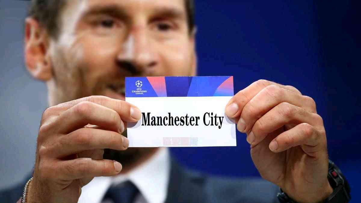 曼城下一步梅西?  足球话题区