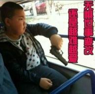 后_入_高_晓_松