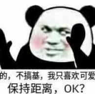 丶中国人民银行